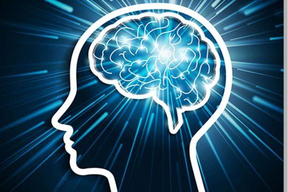 A147_Max_Brain_Power_1024x1024